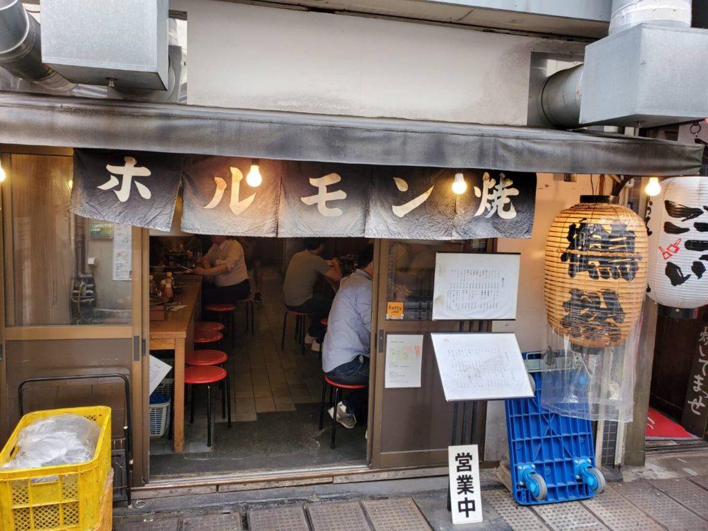 新橋鶴松 1号店