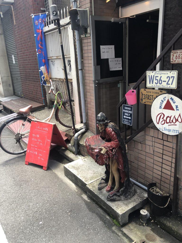 赤坂 うずまき別館 外観