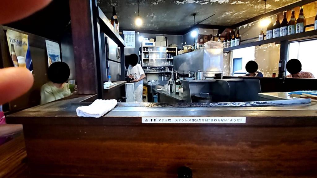 武蔵小山 牛太郎 店内